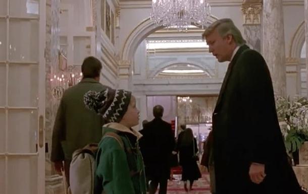 Трамп пишається участю у фільмі Один удома-2