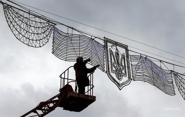 Рівень зайнятості в Україні зростає - Милованов