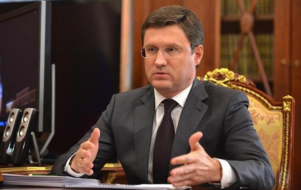 РФ сподівається підписати газовий контракт на вихідних