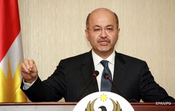 Президент Ирака подал в отставку – СМИ
