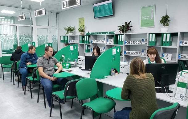 В сервисных центрах МВД произошел технический сбой