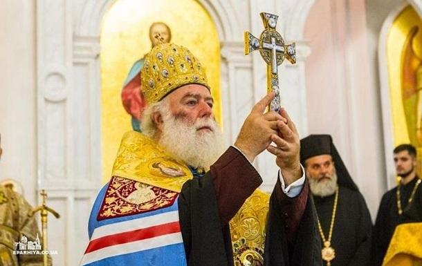 РПЦ разрывает отношения с Александрийским патриархом
