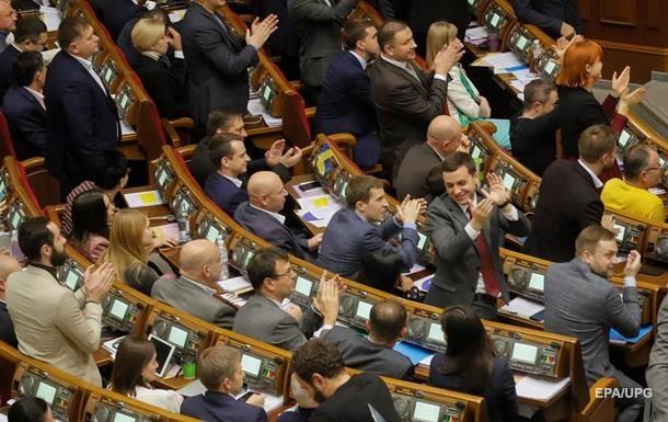 КИУ подсчитал, как голосовали депутаты Рады в декабре