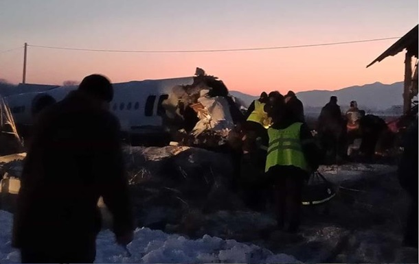 Авіакатастрофа в Казахстані: з явилися подробиці