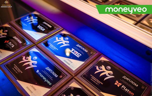 Moneyveo отримала золото на PaySpace Magazine Awards 2019