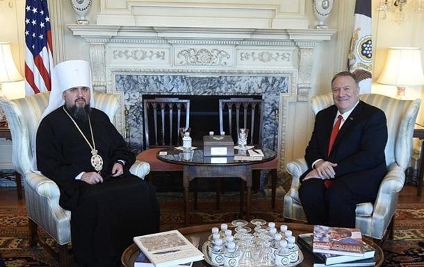 На кого работает сын «папы Константинопольского»?