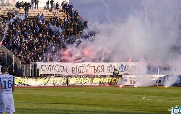Динамо отримало штраф за поведінку фанатів на матчі проти Десни