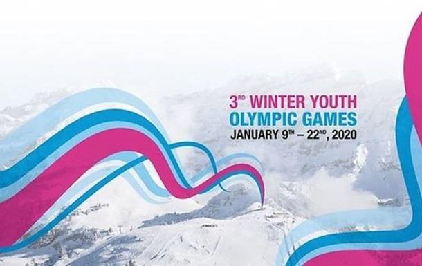 Украину на Юношеской олимпиаде представят 39 спортсменов
