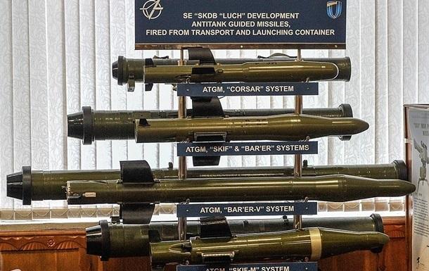 Украина возобновит экспорт оружия – Минэкономики