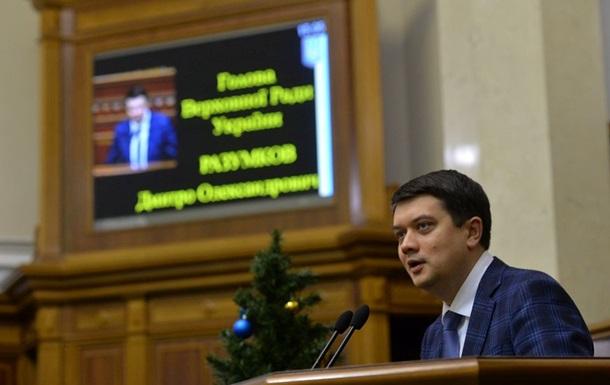 Разумков передал Зеленскому ряд законов на подпись
