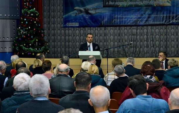 Укроборонпром та Антонов уклали низку домовленостей