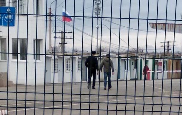 ФСБ затримала активіста на адмінкордоні з Кримом
