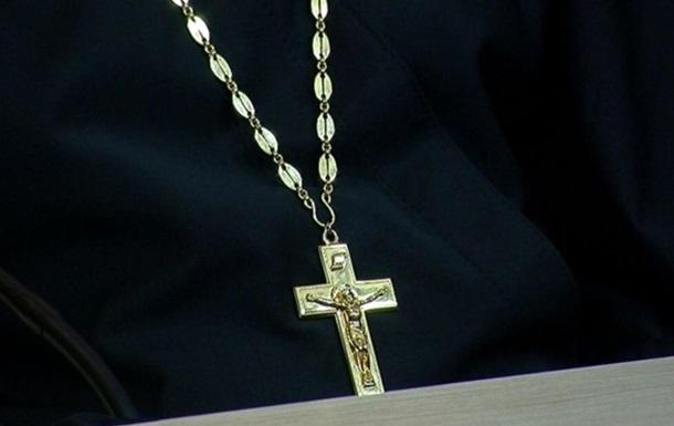 Юнак убив священика-педофіла і проткнув йому горло хрестом