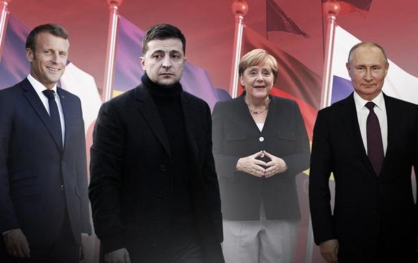 Состоится ли нормандский саммит №6