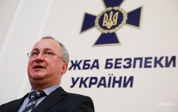 Зеленський звільнив екс-голову СБУ в запас