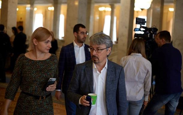 В Раде зарегистрирован законопроект о СМИ