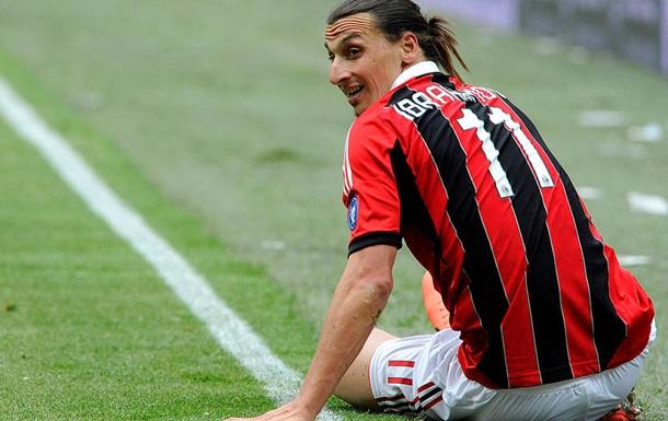 Ібрагімович отримав  свій  ігровий номер в Мілані
