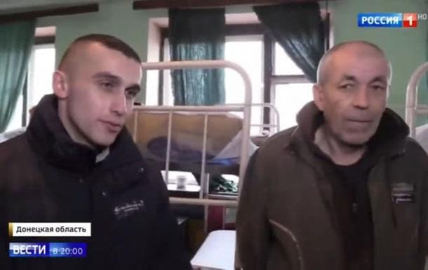 На росТВ показали украинских пленных, подготовленных на обмен