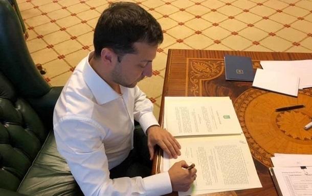 Зеленський підписав ряд важливих законів