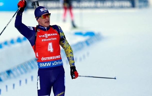 Украина заняла второе место в Рождественской гонке