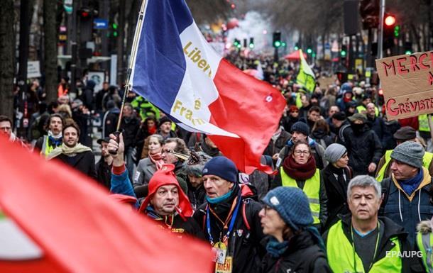 Протести в Парижі зібрали понад чотири тисячі осіб