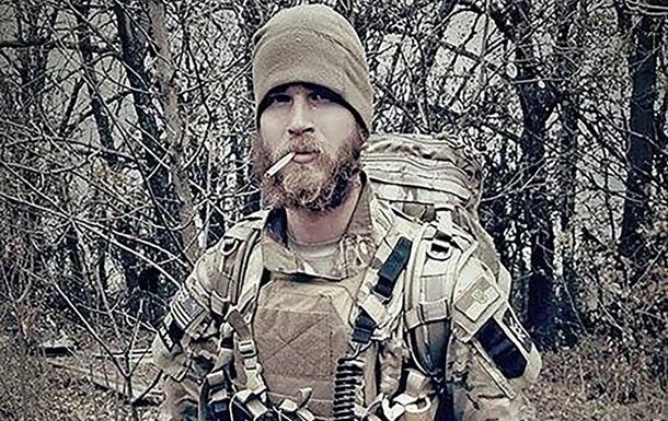 США требуют от Украины экстрадиции воевавшего на Донбассе героя - СМИ