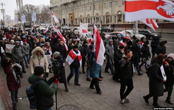 У Мінську проходять протести проти інтеграції з РФ