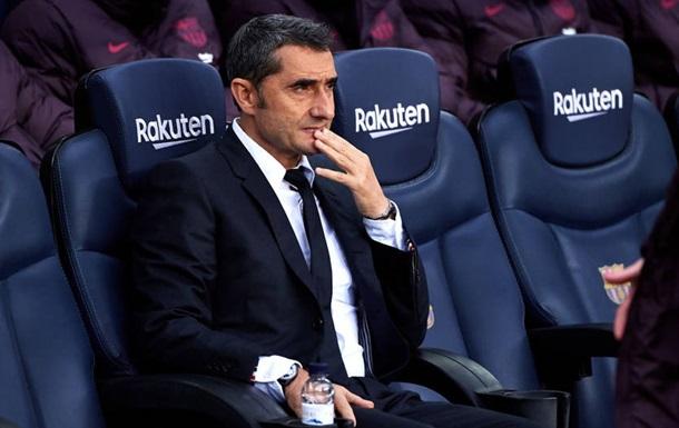 Болельщики Барселоны хотят видеть Клоппа на месте Вальверде