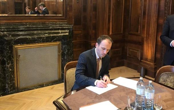 В Вене подписывают документы по транзиту газа