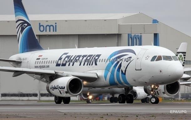 Названа причина падіння в море літака EgyptAir