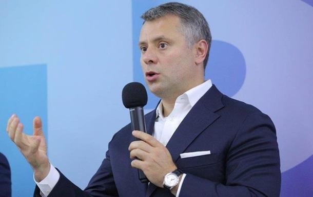 Витренко о газовом контракте: Впереди много работы