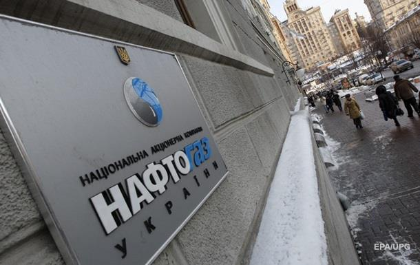 В Нафтогазе оценили газовые соглашения с РФ