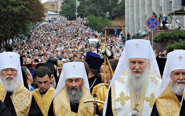Яким був 2019 рік для Української Православної Церкви