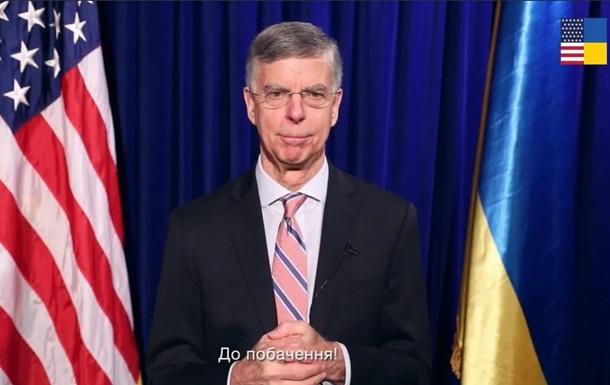 Посол США оприлюднив відеозвернення до українців