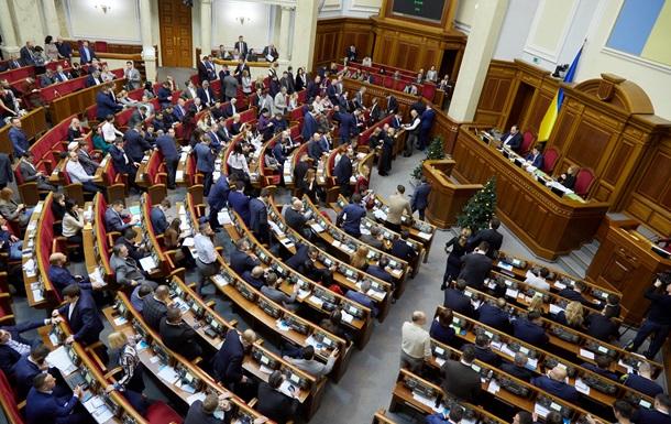Депутаты в Украине теперь  прикосновенные