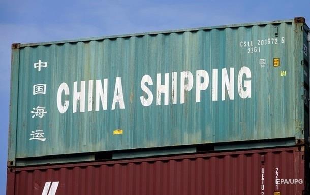 Китай тимчасово знижує мита на сотні товарів