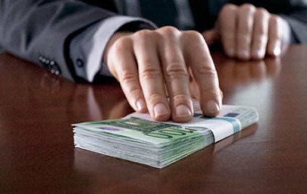 Вступив в силу закон про корупцію