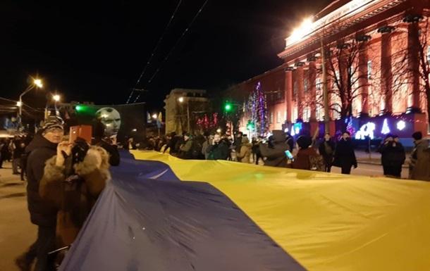 У Києві стартував марш на честь ювілею Бандери