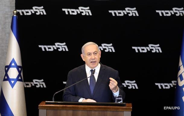 Нетаньяху намерен получить неприкосновенность