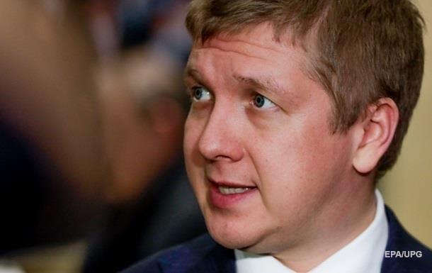 Коболєв повідомив, що його не влаштувало в угоді з РФ