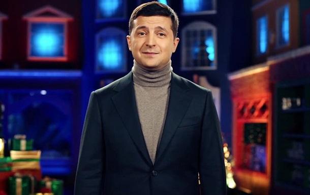 Новогоднее шоу обращение президента Зеленского: форма и содержание