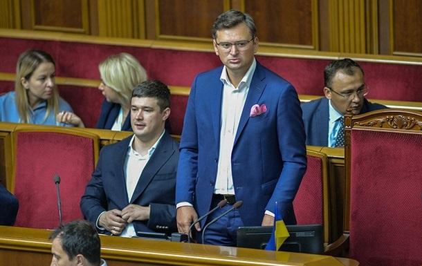 Кулеба назвал условие прямых поставок газа из РФ