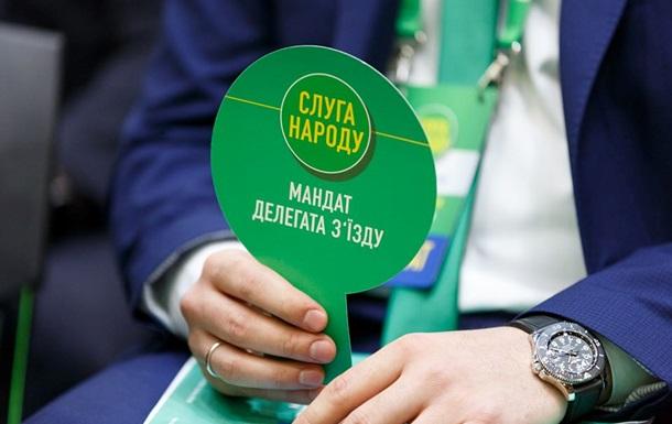 У Зеленського склали список змін в Україні