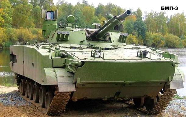 Умер главный конструктор БМП-2 и БМП-3
