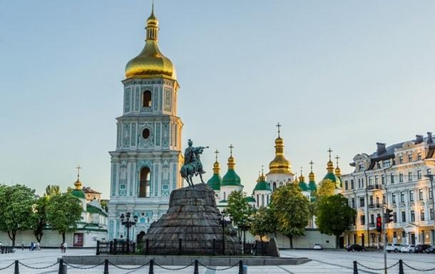 Выходные в Украине в 2020 году