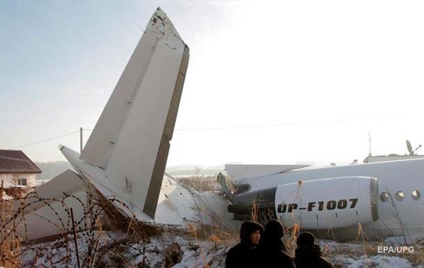Появилось видео крушения самолета в Казахстане
