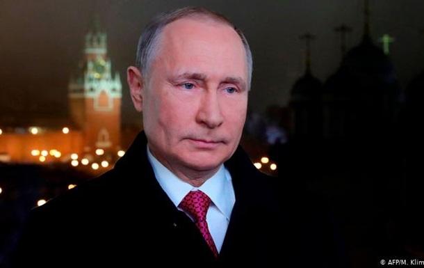 Російські телеканали приховали дизлайки під новорічним зверненням Путіна