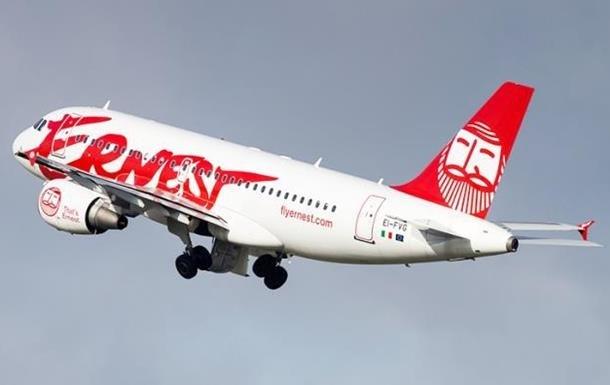 Лоукостер Ernest Airlines скасував усі рейси через проблеми з ліцензією