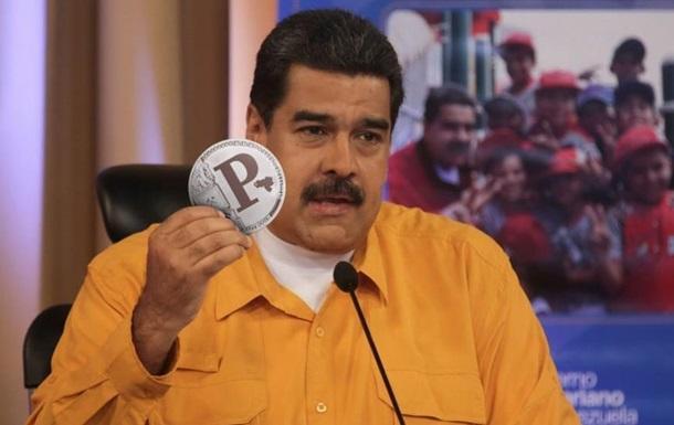 Венесуела продаватиме нафту за криптовалюту - Мадуро
