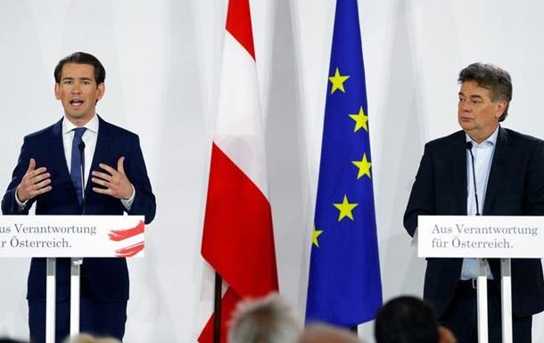 Податки та клімат: в Австрії представили коаліційну угоду
